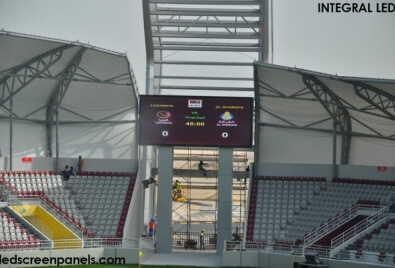 Echran Stadium Led Application
